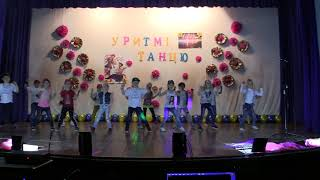 Продородное, День танца. 29.04.2018