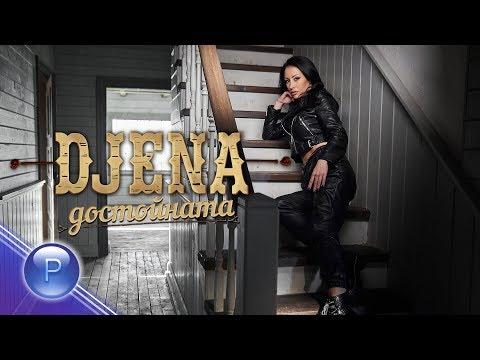 DJENA - DOSTOYNATA / Джена - Достойната, 2019