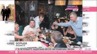 Экс-прокурор Урумов угрожает компроматом Чайке