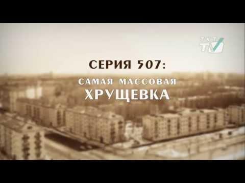 Серия домов i 447