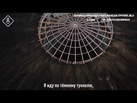Stray Kids - Hellevator Rus Sub