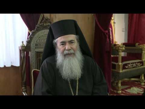 Patriarch Theophilos III - Israel Holyland Travel