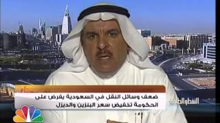النفط والطاقة / 740 مليار دولار استثمارات الطاقة في الدول العربية حتى 2017