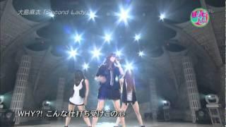 大島麻衣 - Second Lady
