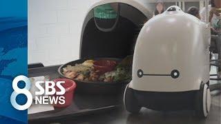 로봇 식당 · 3D프린터 카페…4차산업 기술 '…