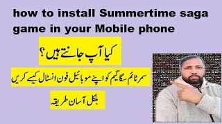 how to install adult games in android phone || summertime saga in your mobile
