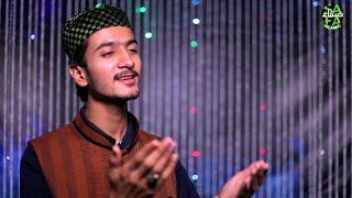 Usama Junaidi - Chalo Madine Chalte Hai - New Naat 2018 - Safa Islamic