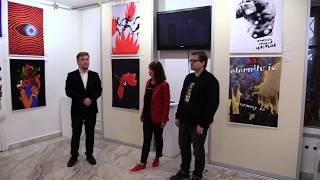 Открытие выставки международной плакатной акции «Хрупкое Достояние Человечества»