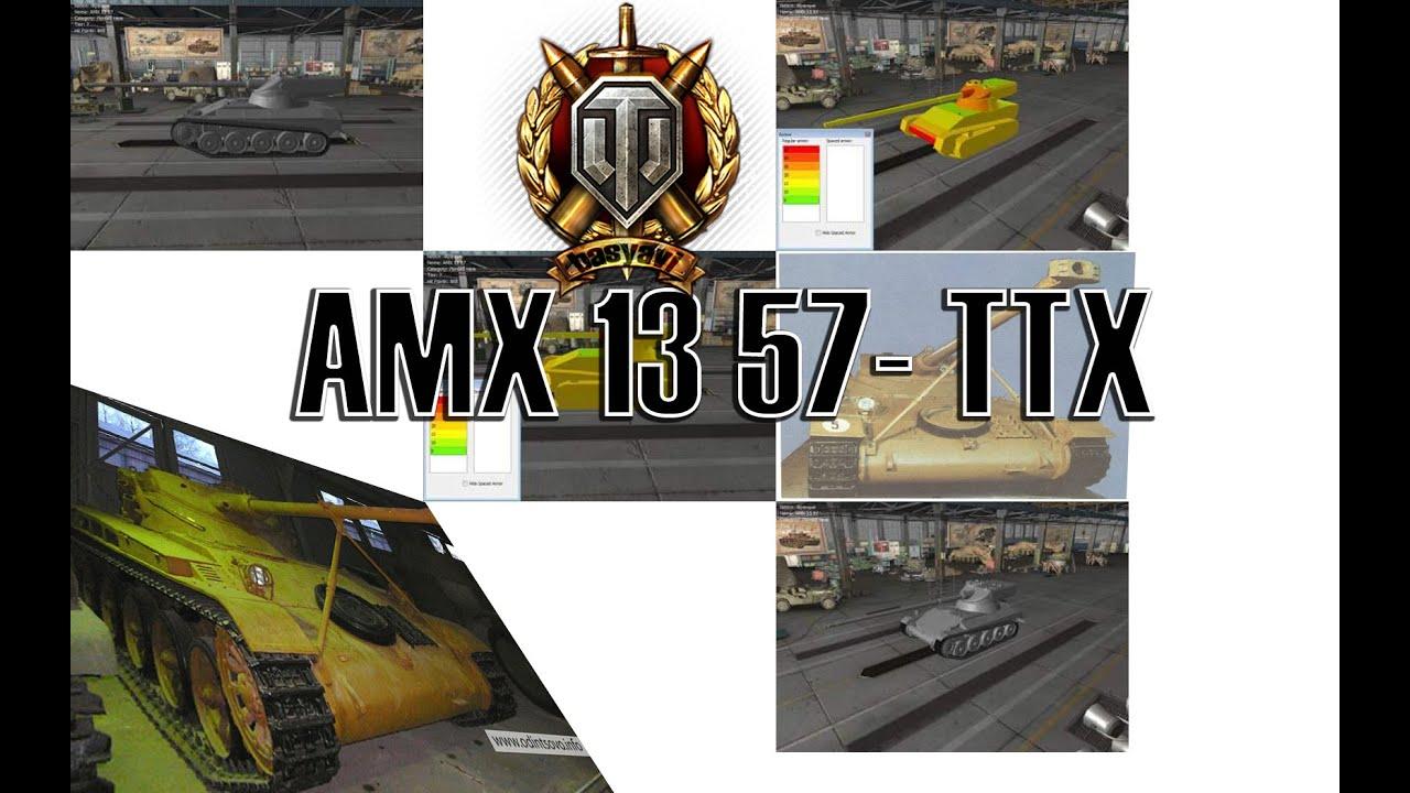Wot amx 13 57 matchmaking