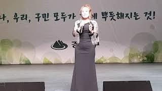 북한가요 임진강#가수최금실#제 21회 강북자원봉사자 한…
