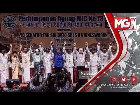 TERKINI : Penyatuan Barisan Nasional, PAS-UMNO Usaha Mengeratkan Silaturahim - Presiden MIC