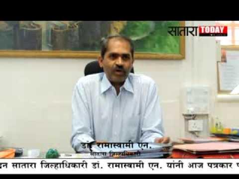 SATARA TODAY :Collector of Satara N. Ramaswamy  Press Conference