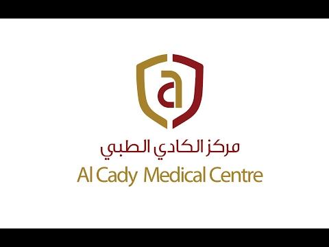Al Cady Medical Centre