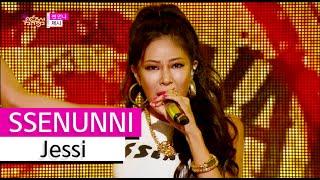 [HOT] Jessi - SSENUNNI,  제시 - 쎈 언니, Show Music core 20150926