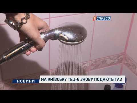 Espreso.TV: На Київську ТЕЦ-6 знову подають газ
