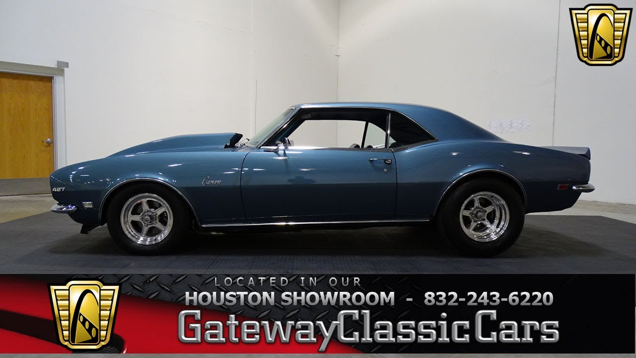 Chevrolet Camaro Gateway Classic Cars Houston Showroom