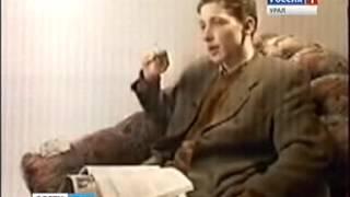 Вести Урал, Борис Рыжий