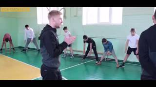 Урок физкультуры в школе 17