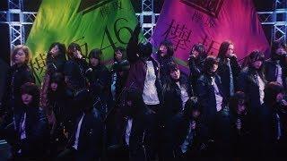 欅坂46、ドコモCMでキレキレダンス!新曲「ガラスを割れ!」も披露 「NTTドコモ」新CM「欅坂で会合」編が公開 欅坂46 検索動画 25