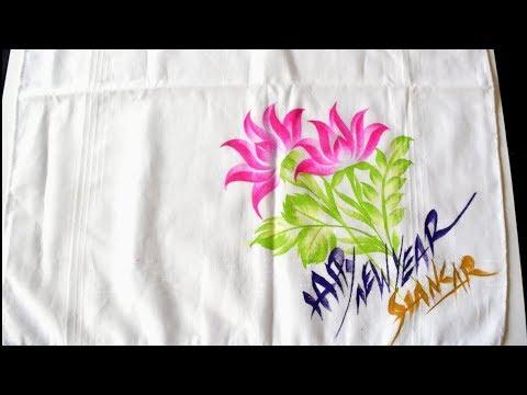 Happy New Year 2019 Hd Video Handkerchief Painting Design Freehand Fabric Painting Handkerchief Youtube