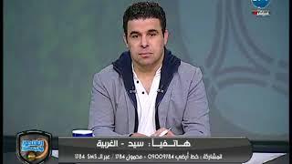 متصل أهلاوي يهاجم احمد الشريف ورد فعل الغندور
