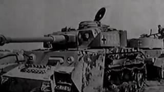1941-1945 ВОВ