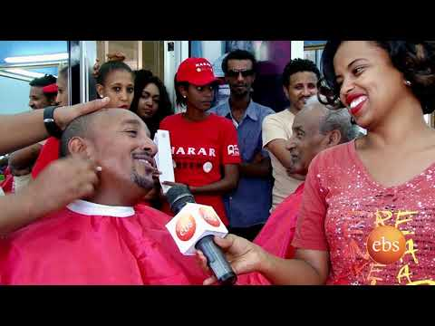 Semonun Addis, Harer Beer Campaign