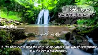 سورة الفاتحة ماهر المعيقلي   Surah Al Fatihah Maher Al Muaiqly Mp3 Yukle Endir indir Download - MP3MAHNI.AZ