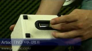 GMMUSIC - Artec MA3 mini amp