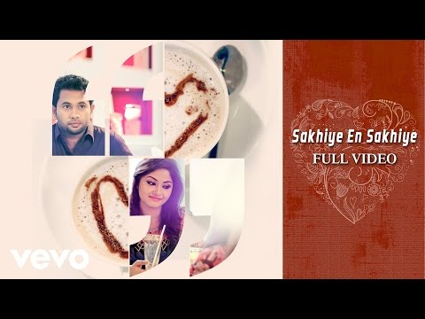 Love Policy - Sakhiye En Sakhiye Video | Sreejith - Saachin