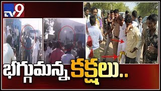 YCP Bala Nagi Reddy activists attack on TDP Thikka Reddy in Kurnool - TV9 thumbnail