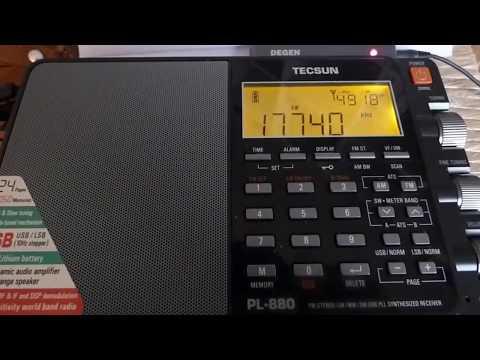 17740 kHz - RADIO SAUDI (Arabic)