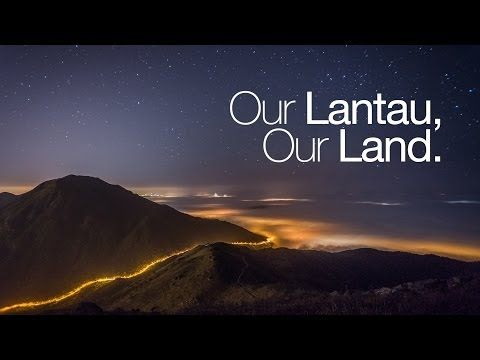 Our Lantau, Our Land. 我們的大嶼山 · Will Cho