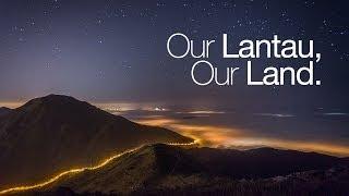 Our Lantau, Our Land. 我們的大嶼山 · Will Cho