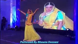 Morni Baga Ma Bole Aadhi Raat Ma l Bhawna Deonani(Senior Software Engineer)