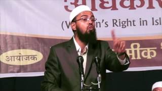 Islam Me Aurat Ke Rajnitik Adhikar - Political Rights of Women In Islam By Adv. Faiz Syed