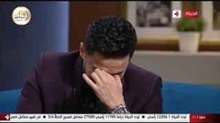 واحد من الناس - حماده هلال يبكي بحرقة على أمه على الهواء أمام عمرو الليثي ويعجز عن الكلام