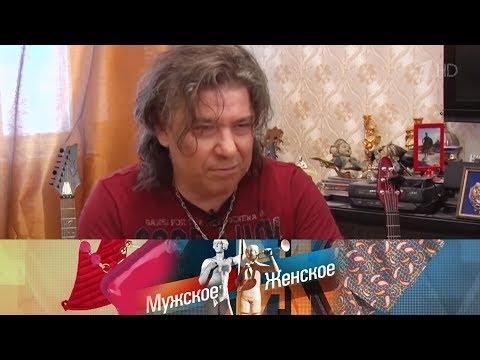 На-На по морде на! Мужское / Женское. Выпуск от 17.04.2020