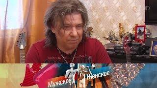 На На по морде на Мужское Женское Выпуск от 17 04 2020