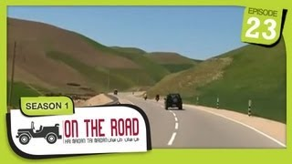 On The Road / Hai Maidan Tai Maidan - SE-1 - Ep-23 - Faryab Province