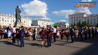#Последний звонок 2016 #Вальс #Северодвинск(, 2016-05-25T17:31:47.000Z)
