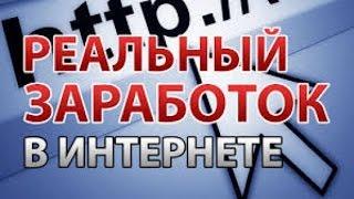 ПОЛУЧАЙ ПО 300 РУБЛЕЙ ЗА ПОДПИСКУ НА ЯНДЕКС МУЗЫКУ / 2 СПОСОБА ЗАРАБОТКА