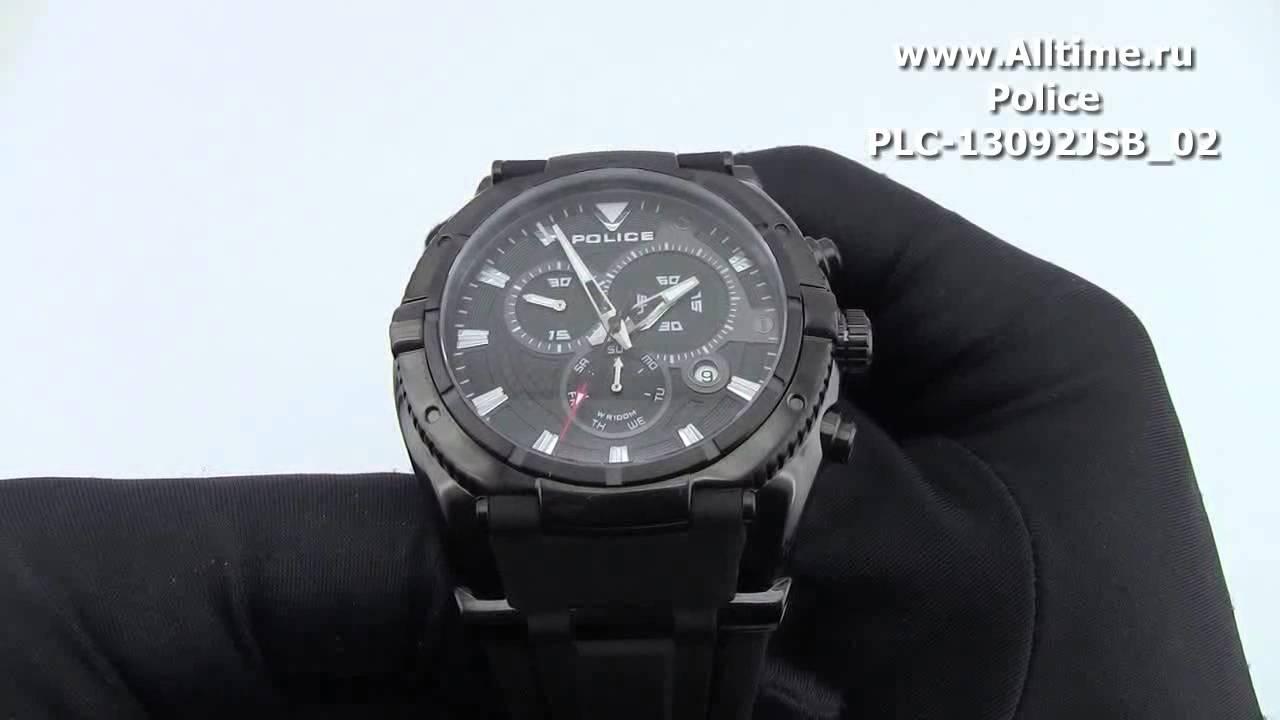 75912ae49453 Мужские наручные fashion часы Police PLC-13092JSB/02