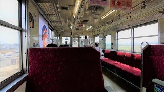 鹿島臨海鉄道 大洗鹿島線 水戸~東水戸 車窓と車内風景 Kashima Rinkai Railway Ōarai Kashima Line Mito to Higashi-Mito (2018.4)
