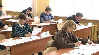 ЕГЭ для родителей в Белгороде