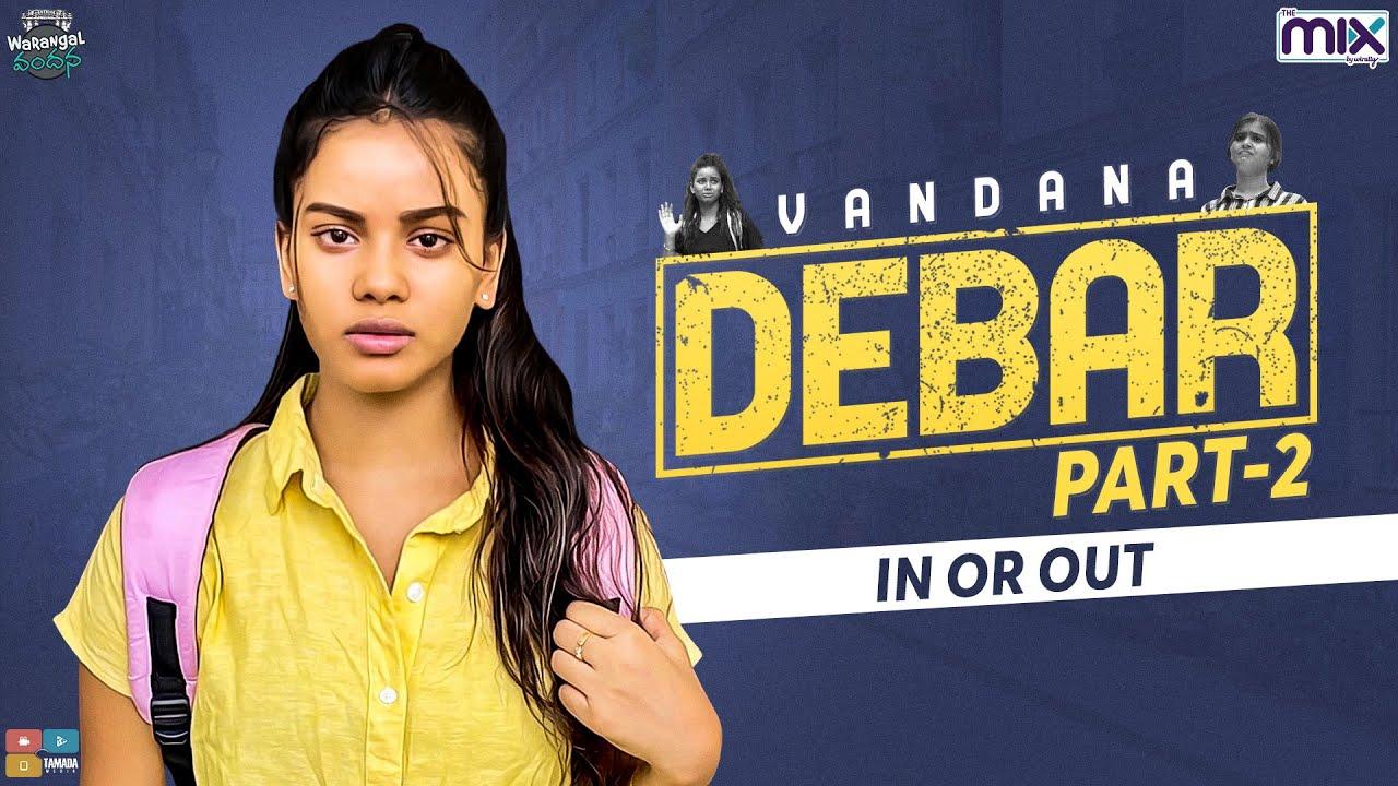 Debar Part 2    EP 50    Warangal Vandhana    The Mix By Wirally    Tamada Media