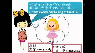 Learn Mandarin Chinese Online Free Lesson 30 Invite