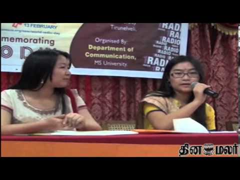 Tamil Speaking China Radio jockeys - Dinamalar feb 14th 2014 Tamil Video News
