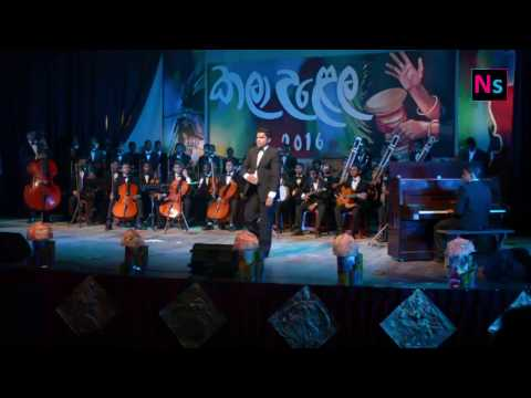 Kala Ulela 2016 of Dharmaraja College Kandy - The Orchestra