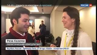 Смотреть видео Выбор Европы  Видеоблог  Фейки   Россия 24 онлайн